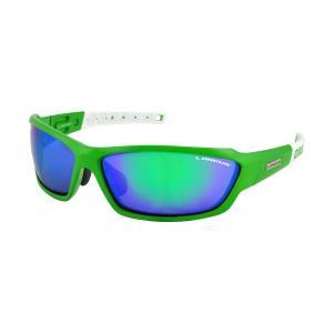 Okuliare Longus WIND FF zelená biela 2288ab18090