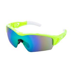 Okuliare HQBC TREEDOM PLUS reflex zelená čierna f5402a9bf6f